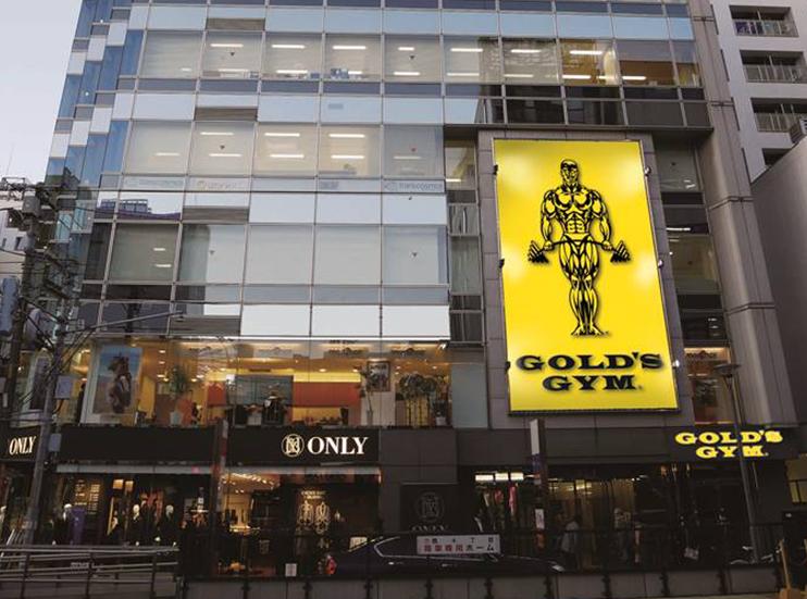 GOLD'S GYM 札幌大通り店の画像