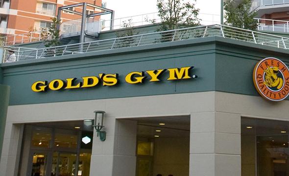 東中野東京 スポーツジム・フィットネスクラブならゴールドジム